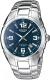 Часы мужские наручные Casio EF-125D-2AVEF -