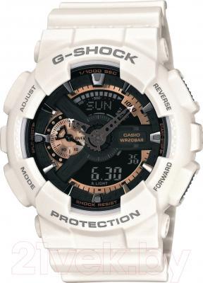 Часы мужские наручные Casio GA-110RG-7AER