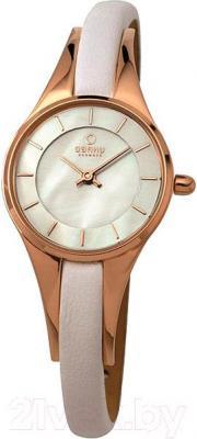 Часы женские наручные Obaku V110LVWRW