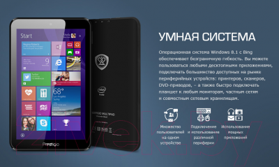 Планшет Prestigio MultiPad Visconte Quad 16GB (PMP880TDBK)