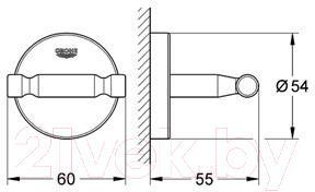 Крючок для ванны GROHE Bau Cosmopolitan 40461000 - схема