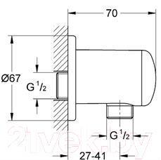 Подключение для душевого шланга GROHE Relaxa Plus 28671000 - габаритные размеры