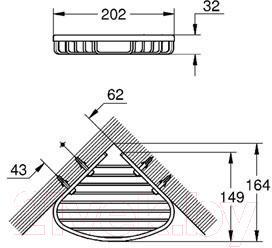 Полка для ванной GROHE Bau Cosmopolitan 40664000 - схема