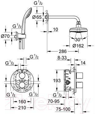 Душевая система GROHE Grohtherm 3000 Cosmopolitan 34399000 - габаритные размеры