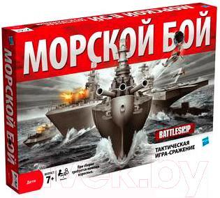 Настольная игра Hasbro Морской Бой. Сражение 36934