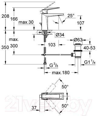 Смеситель GROHE Allure Brilliant 23029000 - технический чертеж