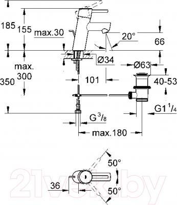 Смеситель GROHE Concetto 32240001 - технический чертеж
