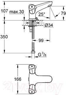 Смеситель GROHE Costa L 21100001 - технический чертеж