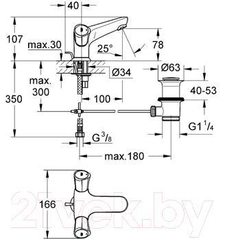 Смеситель GROHE Costa L 21390001 - технический чертеж