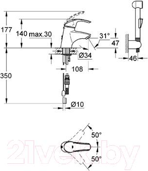 Смеситель GROHE Eurosmart Hygienica 33462001 - технический чертеж