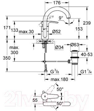 Смеситель GROHE Eurostyle 32444001 - технический чертеж