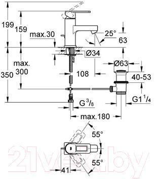 Смеситель GROHE Quadra 32631LS0 - технический чертеж