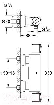 Смеситель GROHE Grohtherm 2000 34169000 - технический чертеж