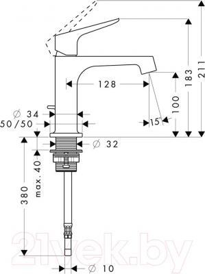 Смеситель Hansgrohe Citterio M 34010000 - технический чертеж