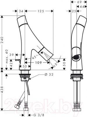 Смеситель Hansgrohe Axor Starck Organic 12011000 - технический чертеж