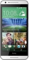 Смартфон HTC Desire 620G Dual (белый-светло серый) -