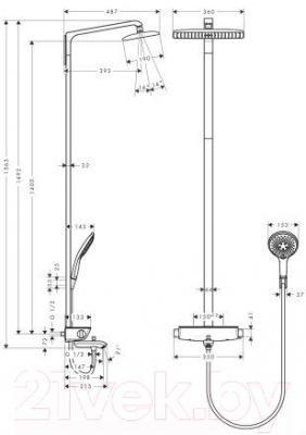 Душевая система Hansgrohe Raindance Select E 360 Showerpipe 27113400 - габаритные размеры