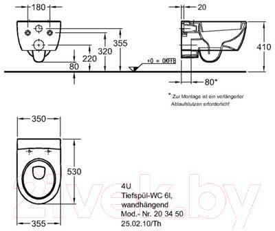 Унитаз подвесной Keramag 4U 203450-000 (только чаша)