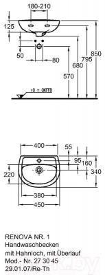Умывальник Keramag Renova 45x33 (273045-000) - габаритные размеры