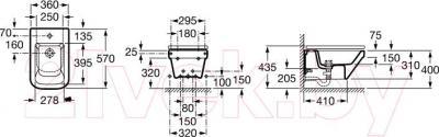 Биде подвесное Roca Dama-N A357785000 - технический чертеж