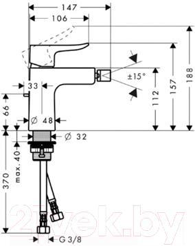 Смеситель Hansgrohe Metris 31280000 - технический чертеж