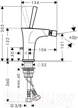 Смеситель Hansgrohe PuraVida 15270000 - технический чертеж