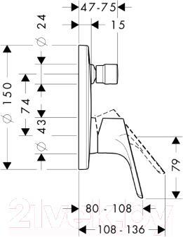 Смеситель Hansgrohe Focus S 31945000 - технический чертеж