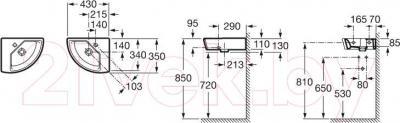 Умывальник настенный Roca Hall Mini 43x35 R