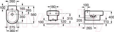 Биде подвесное Roca Happening А357565000 - технический чертеж