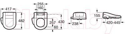 Электронная крышка-биде Roca Multiclin A811503000 (белое)