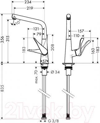 Смеситель Hansgrohe Metris 14822000 - технический чертеж