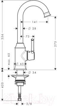 Смеситель Hansgrohe Talis Classic 14858000 - технический чертеж