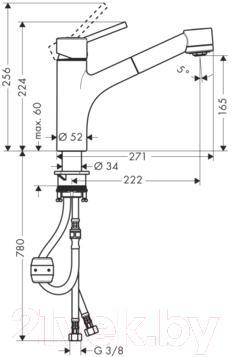 Смеситель Hansgrohe Talis S 32841000 - технический чертеж
