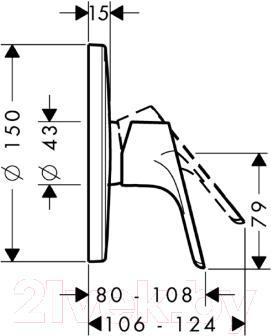 Смеситель Hansgrohe Focus 31965000 - технический чертеж