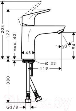 Смеситель Hansgrohe Focus 31517000 - технический чертеж