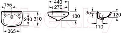Умывальник настенный Roca Ibis A 44x31 (320841001)