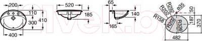 Умывальник встраиваемый Roca Rodeo 52x41 (A327866000)
