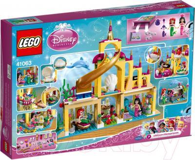 Конструктор Lego Disney Princess Подводный дворец Ариэль 41063 - упаковка