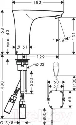 Смеситель Hansgrohe PuraVida 15172000 - технический чертеж