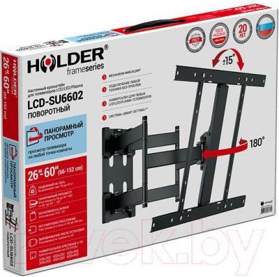 Кронштейн для телевизора Holder LCD-SU6602-B - упаковка