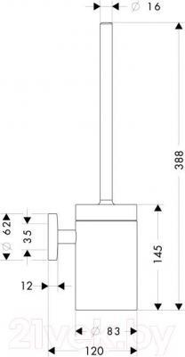 Ершик для унитаза Hansgrohe Logis 40522000 - схема