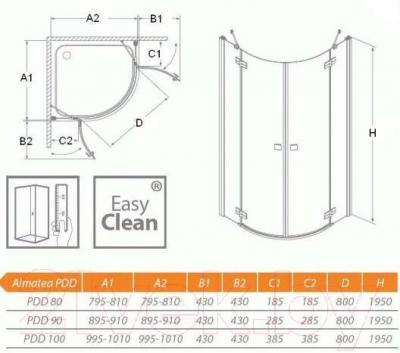 Стенка+дверь душевой кабины Radaway Almatea PDD 90 (30502-01-01N)