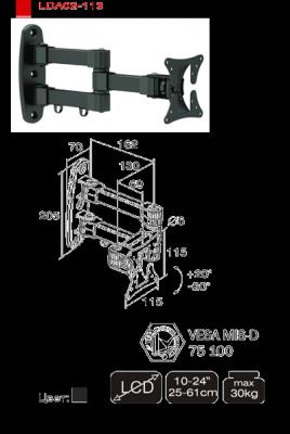 Кронштейн для телевизора Brateck LDA02-113 - вид спереди