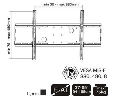 Кронштейн для телевизора Brateck PLB-13L - схема