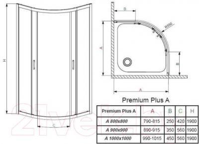Душевое ограждение Radaway Premium Plus A1000 (30423-01-08N)