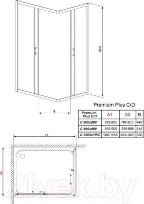 Душевое ограждение Radaway Premium Plus C800 (30463-01-01N)