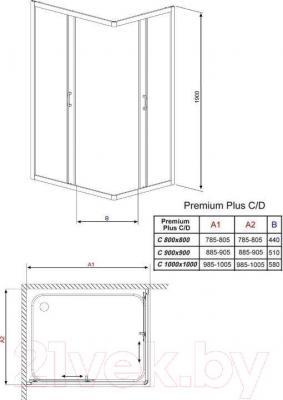 Душевое ограждение Radaway Premium Plus C800 (30463-01-08N)