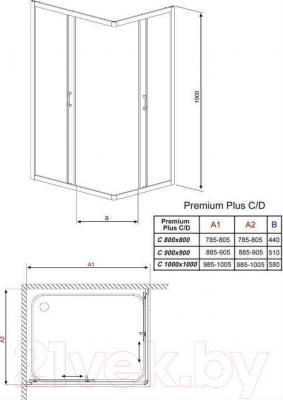 Душевое ограждение Radaway Premium Plus C1000 (30443-01-08N)