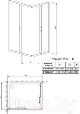 Душевое ограждение Radaway Premium Plus D1200 (30435-01-01N)
