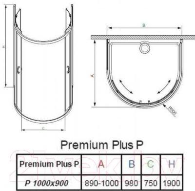 Душевое ограждение Radaway Premium Plus P1900 (33300-01-08N)